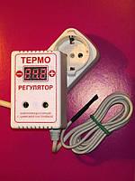 Терморегулятор отопления для дома ЦТР-2-2ч на 10 ампер