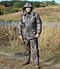 """Костюм зимовий для полювання та риболовлі """"Скіф"""" камуфляж """"очерет"""""""