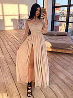 Платье в пол с пышной юбкой Капелька BRT2435
