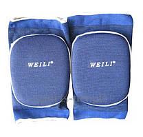 Наколенники Weili, с уплотненной армотизационной подушкой, 25*16см, 2 ед.