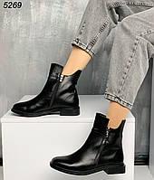 Женские демисезонные кожаные ботинки на низком ходу с молнией сбоку OB5269, фото 1