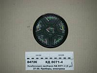 Комбинация приборов (6 указателей) (пр-во ВЗЭП), КД8071-4