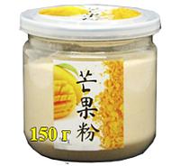 Желтая Матча (Маття) Манго 150 грамм