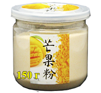 Жовта Матчу (Маття) Манго 150 грам