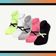 Шкарпетки для йоги
