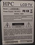 Пульт для телевизора HPC  LWD320-EB, фото 3