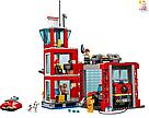 """Конструктор BELA City """"Пожарное депо"""" 533 детали , фото 3"""