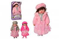 Лялька Панночка 50 см