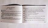 ДПА 2021, 4 клас. Відповіді до підсумкових контрольних робіт. ( До посібників видавництва «Оріон») (Оріон), фото 7