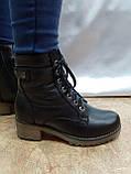 Комфортные зимние чёрные ботинки больших размеров Romax, фото 2