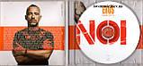 Музичний сд диск EROS RAMAZZOTTI Noi (2012) (audio cd), фото 2