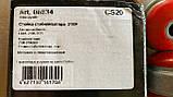 Стойки стабилизатора Ваз 2108,2109,21099,2113,2114,2115 (яйца) полиуретановые CS-20 (к-кт 2 шт., фото 6