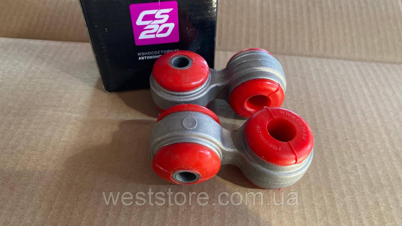 Стойки стабилизатора Ваз 2108,2109,21099,2113,2114,2115 (яйца) полиуретановые CS-20 (к-кт 2 шт.