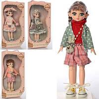 Кукла шарнирная  30 см, сумочка