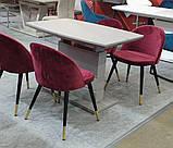 Стол TMM-50-2 серый 110/150х70 (бесплатная доставка), фото 3
