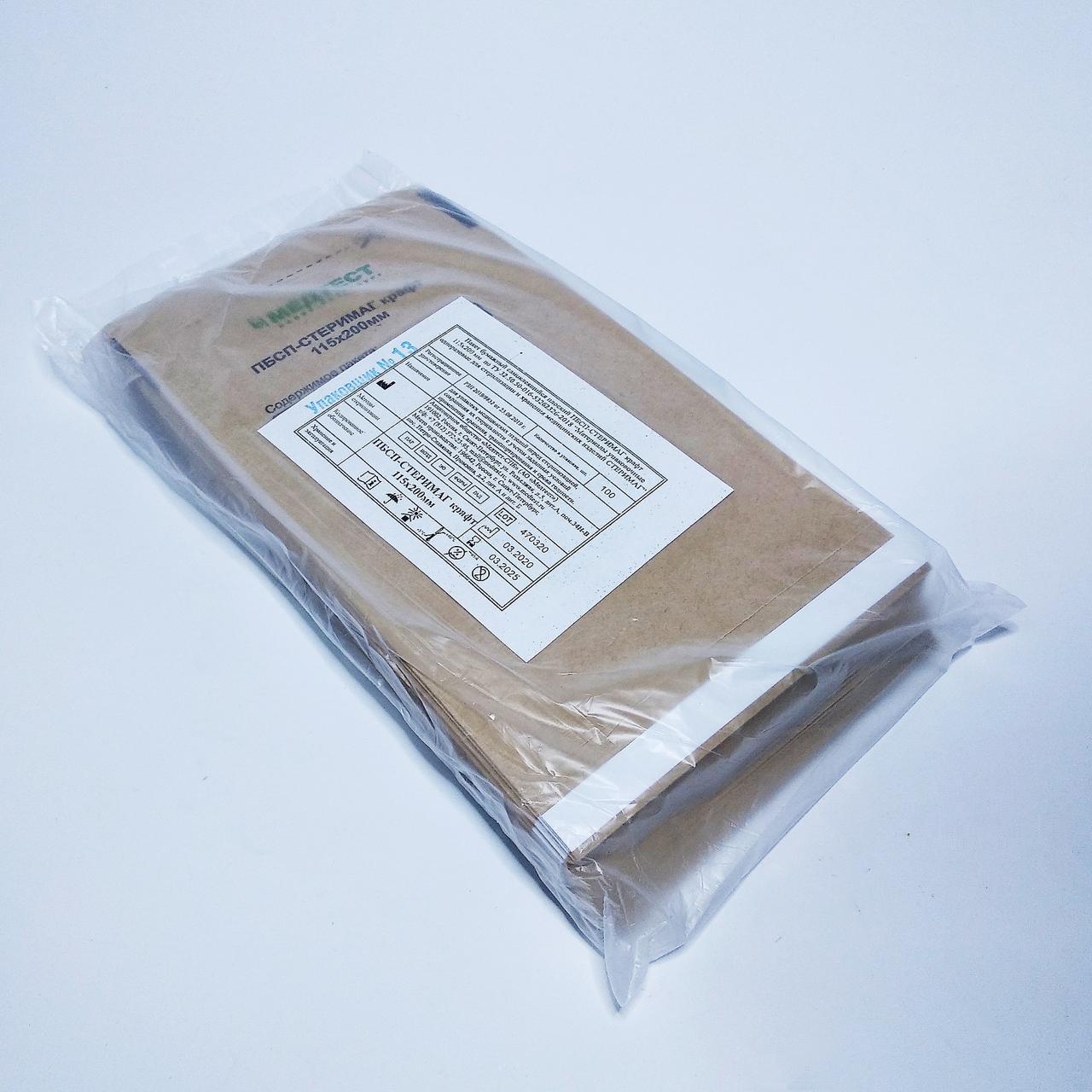 Крафт-пакеты для стерилизации Медтест 115 х 200мм,100 шт