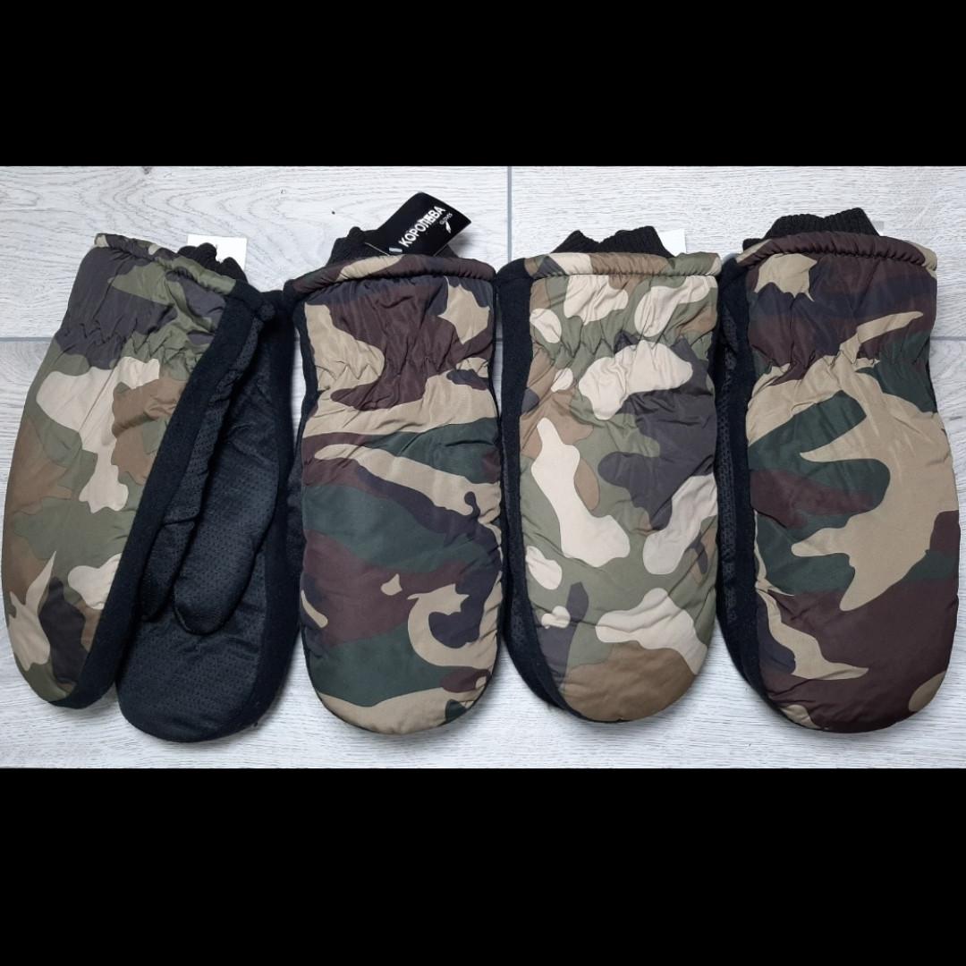 Мужские перчатки плащевка зима внутри мех