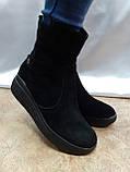 Комфортные зимние замшевые ботинки на платформе Romax, фото 7