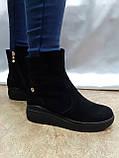 Комфортные зимние замшевые ботинки на платформе Romax, фото 2