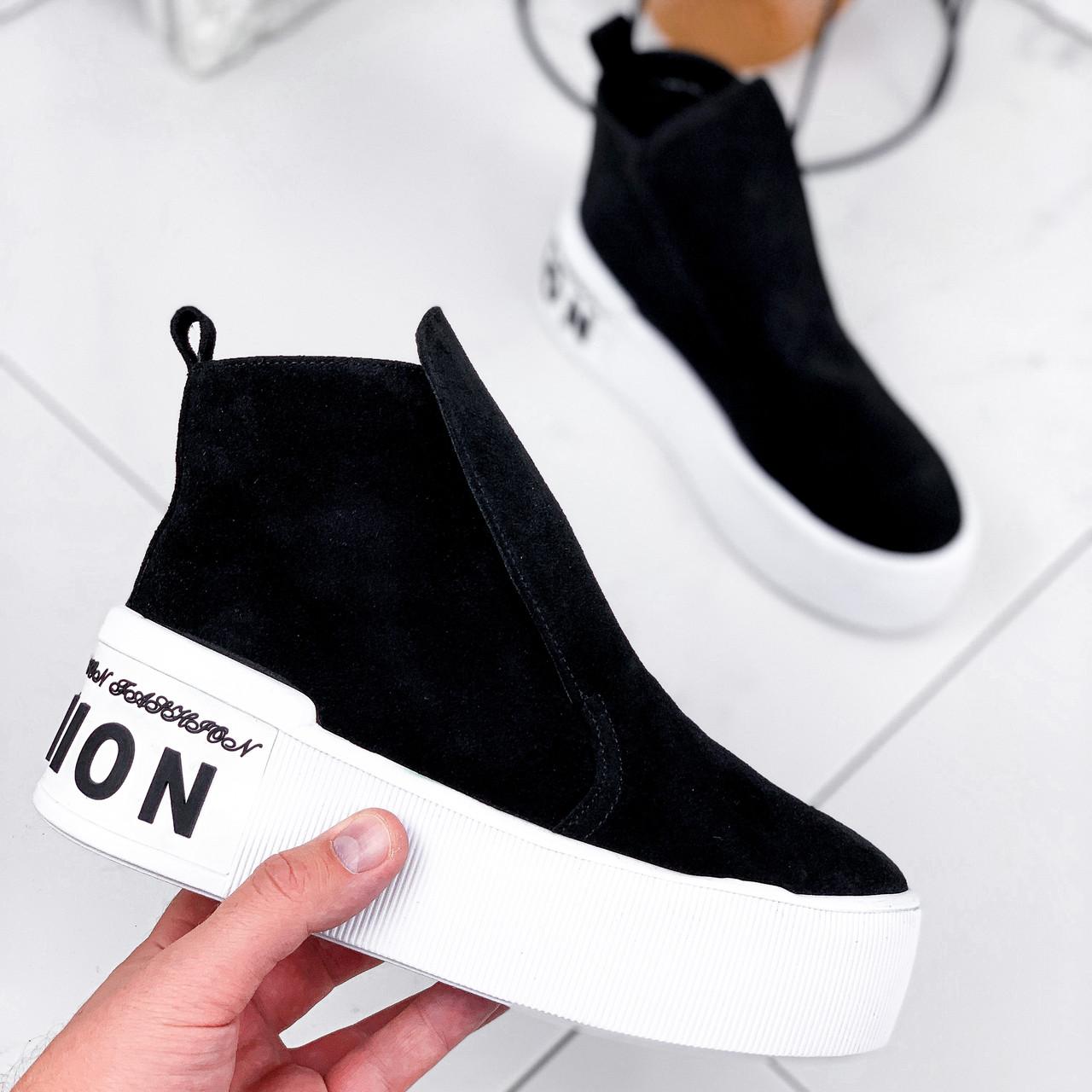 Ботинки женские Malorie черные с белым 2254
