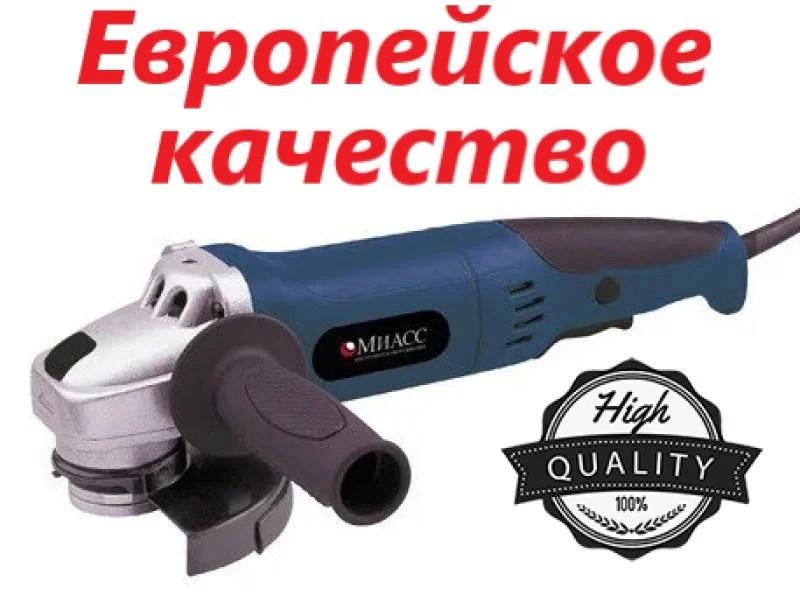 Болгарка Миасс УШМ-1100/125