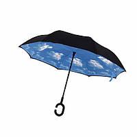 Вітрозахисний парасолька Up-Brella антизонт Парасолька зворотного складання (Хмари)