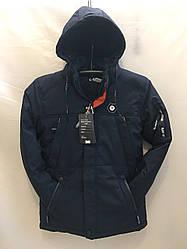 Мужская зимняя куртка на флисе оптом рр. 48-56