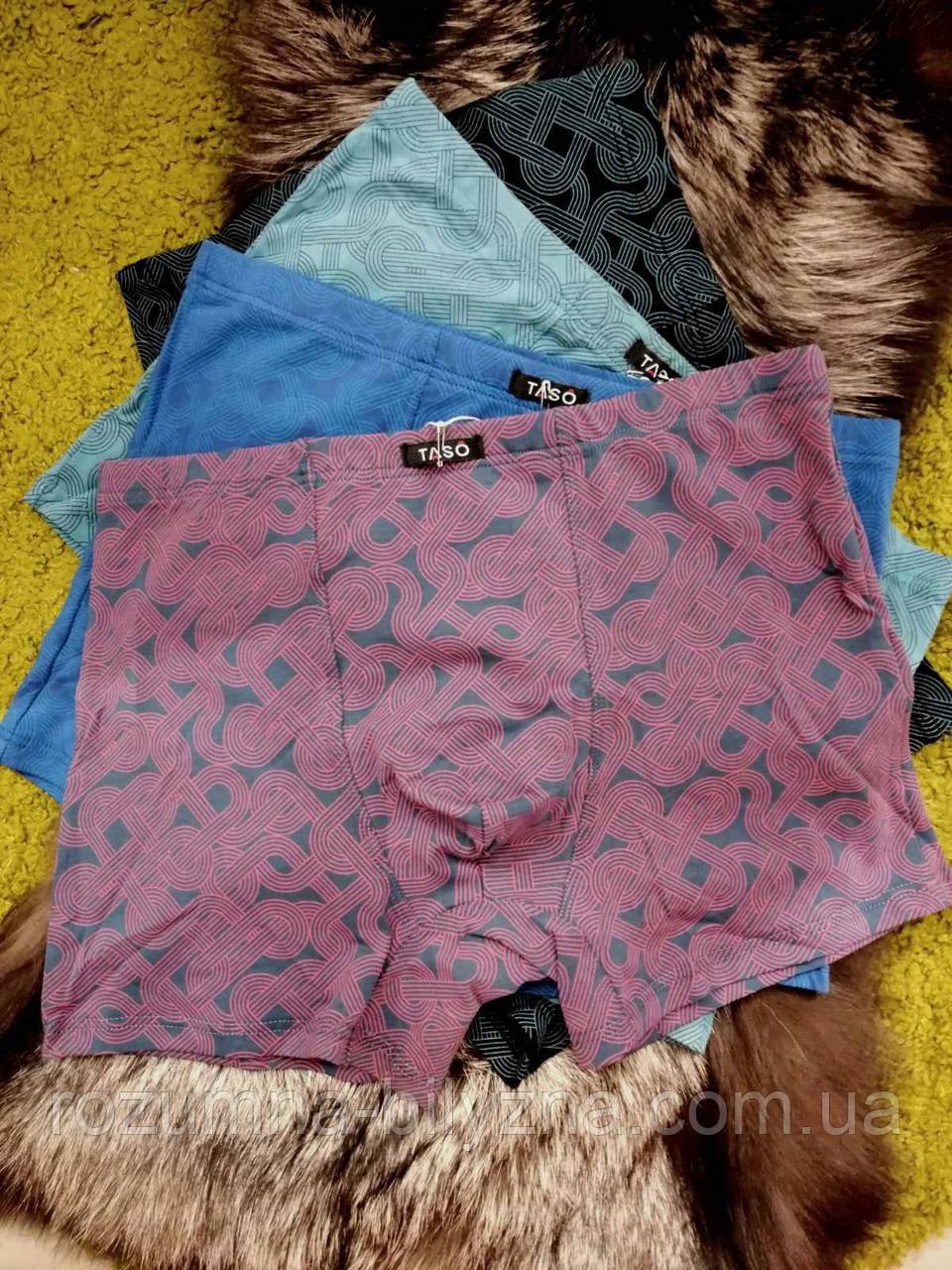 Труси-боксери чоловічі кольорові Cotton&Bamboo. ТМ Taso. XL