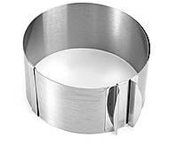 Разъемная форма-кольцо для выпечки и сборки тортов от 16 до 30 см (высота 12 см)