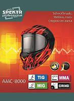Сварочная маска хамелеон Spektr АМС-8000