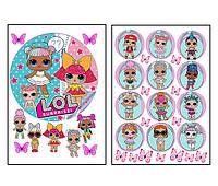 Набор вафельных картинок Куклы лол для торта и капкейков (2 листа А4) + декор-гель (100г) (5005)