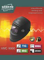 Зварювальна маска хамелеон Spektr АМС-9000