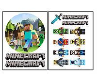 Набор вафельных картинок Minecraft для торта и капкейков (2 листа А4) + декор-гель (100г) (5013)