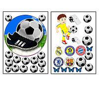 Набор вафельных картинок Футбол для торта и капкейков (2 листа А4) + декор-гель (100г) (5020)