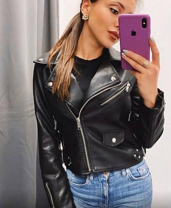 Женская куртка косуха, фото 2