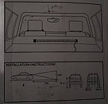 Автомобильный дополнительный стоп на 14 светодиодов. 12 вольт., фото 5