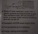 Автомобильный дополнительный стоп на 14 светодиодов. 12 вольт., фото 6