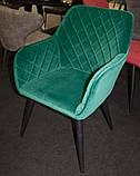 Кресло ANTIBA зелёный азур Concepto (бесплатная доставка), фото 2