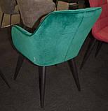 Кресло ANTIBA зелёный азур Concepto (бесплатная доставка), фото 3