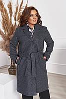 Пальто женское кашемировое большого размера So StyleM с подкладкой и поясом Графитовый
