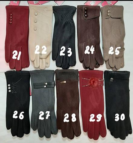 Женские смартфон перчатки осень велюр, фото 2