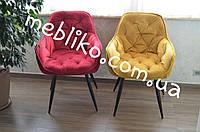 Кресло обеденное DESIRE (ДИЗАЙР) Velvet, Signal Cherry Velvet