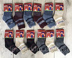 Детские шерсть с махрой носки на мальчиков тм Кеналин