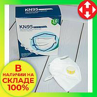 Защитные маски с угольным фильтром 10 шт KN95 защитный респиратор с клапаном с доставкой по Украине