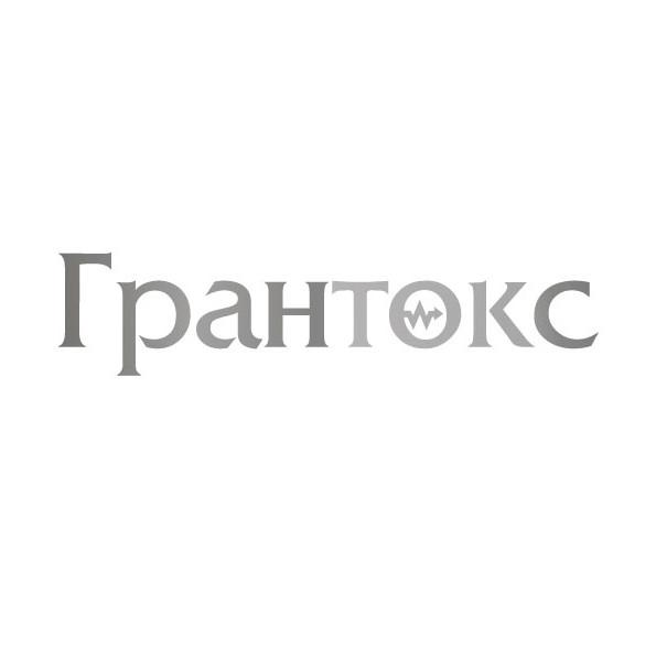 Грантокс 500 РК