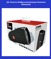 JBL Xtreme Мобильная Блютуз Колонка Bluetooth!Акция, фото 1