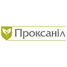 Проксаніл 720 КЕ