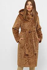 Шуба жіноча зимова з еко-хутра розмір:50, фото 2