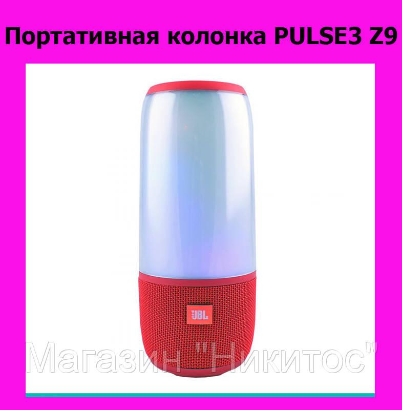 Портативная колонка PULSE3 Z9!ОПТ