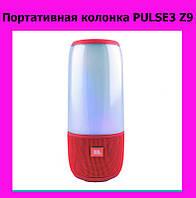 Портативная колонка PULSE3 Z9!ОПТ, фото 1